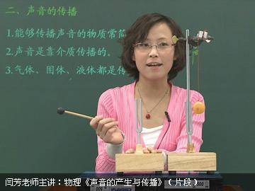 新初三暑假預習課程--物理(五四制教科版)