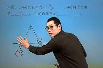 苏教版高中数学必修一