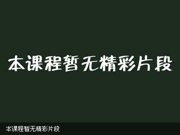 中考总复习第三轮冲刺串讲课程--数学英语(福建版)