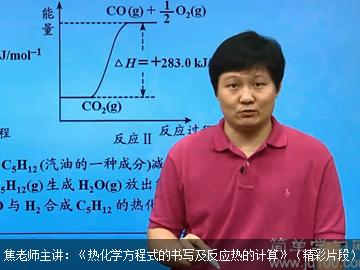 2017-2018高中化学满分冲刺(人教版)选修4(赠课)