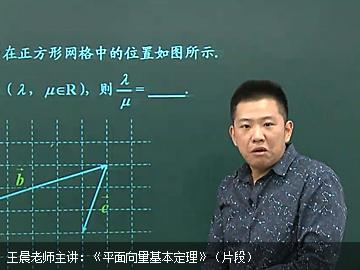 2017-2018年度高一寒假预习课程--数学(新课改版)