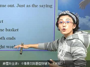 中考英語總復習第一第二輪課程(通用版)