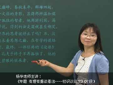 初中语文作文专项突破课(二)