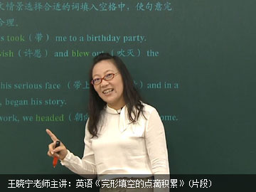 初中英语完形专项突破课