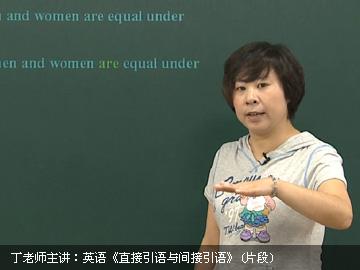 初二英语同步提高下学期课程(京教版)
