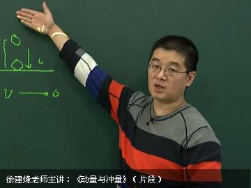 2016-2017年度高二物理同步提高下学期课程(鲁科版)