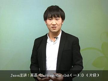 2017-2018年度初一寒假预习课程--英语(五四制)