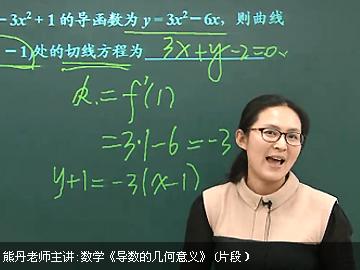 2017-2018年度高二数学寒假预习课程(浙江专用)