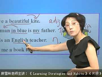 2016-2017年度高一英语同步提高上学期课程(重大版)