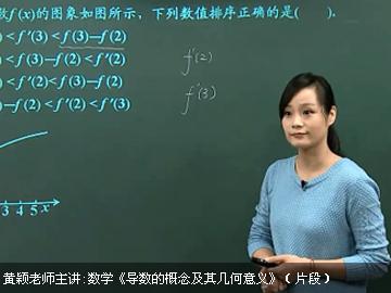 2016-2017年度高二数学同步提高下学期课程(浙江专用)