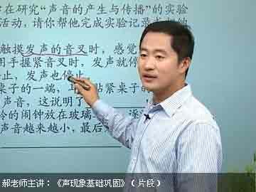 2017年中考物理总复习基础课程(五四制)