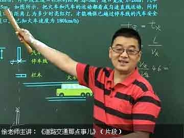 微专题:老徐聊物理:突破运动学难点——追击问题中的时空玄机
