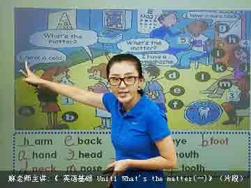 2016-2017年度初二英语同步基础下学期课程(人教版)