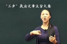 高一語文重難考點系列解析 高中高考