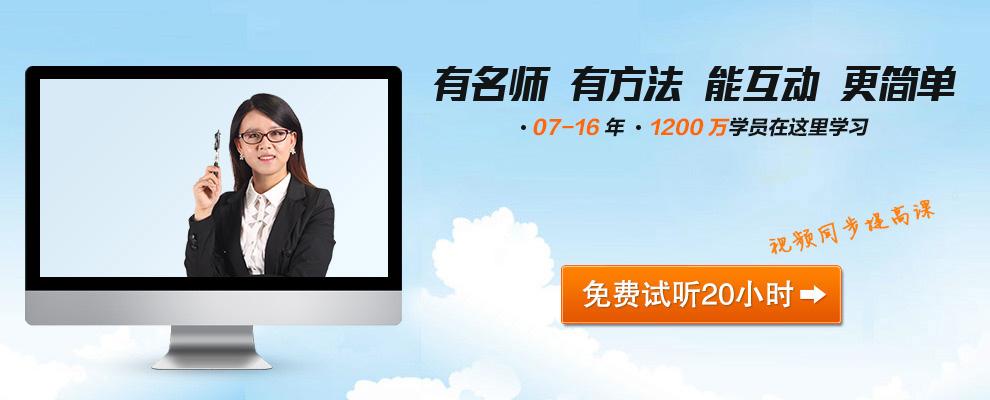 黄金版大发888网站