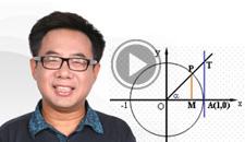 数学(理)一轮复习